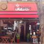 おびさんカフェ IL Piatto