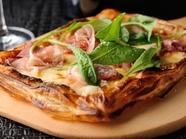 軽い食感で食べやすい『ピッツァ プロシュート エ ルッコラ』