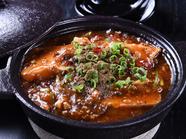 土鍋の蓋を取ると広がるジューシーな風味。豆腐の食感と辛味がたまらない『本場四川風麻婆豆腐 一人前』