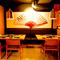 個室は接待や大事な会食に最適☆個室以外でも落ち着いた雰囲気◎
