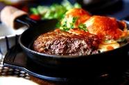 美味しさの詰まった肉汁がたっぷり『黒毛オリーブ牛100%ハンバーグ』