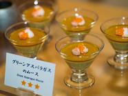 漁港直送の旬魚介×極上米「龍の瞳」のシャリで楽しむ『寿司』