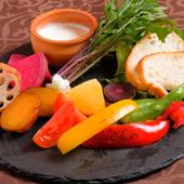 珍しい野菜を使った『こだわり野菜のバーニャカウダ』