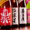 日本酒と料理のマリアージュを楽しむ至福のひととき