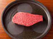 焼きに細心の神経を使い、肉厚の切り身を絶妙の味わいに仕上げる『クリステーキ』