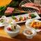 旬の美味しさに出合う上質食材と料理人の技を感じる料理に舌鼓