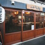 地元に根ざす「飛騨狩人工房」直営のお店だからこそ味わえる、丁寧な下処理の施された本格ジビエ料理。地元の人はもちろん、観光に訪れた人も、飛騨高山の味や暮らしの一部を体験できる、貴重なお店です。