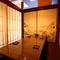 風情ある落ち着いた個室は、接待や商談の場として