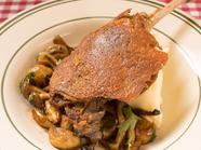 鴨もも肉の旨みが凝縮した『鴨のコンフィ』