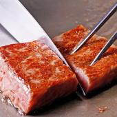 肉の旨味を存分に『黒毛和牛サーロインステーキ 100g』