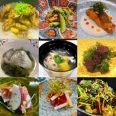 厳選された「旬」の鮮魚と産直野菜を贅沢に使用、逸品尽くしの『会席フルコース』