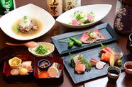 旬の野菜や魚を使用したコース内容で、季節の味を堪能。3時間飲み放題がついた『飲み放題フルコース』