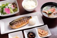 新進気鋭の熱海のハイパー干物クリエーターから直送! 肉厚でジューシーな味わいの『トロ鯖干物定食』