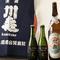 松山城散策の帰りにピッタリ。愛媛の美酒に酔いしれる通の旅