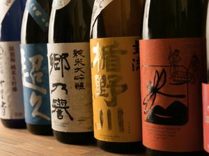 こだわりの「純米酒」