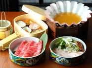 こだわりの出汁でいただく、沖縄県産の食材『出汁しゃぶ』