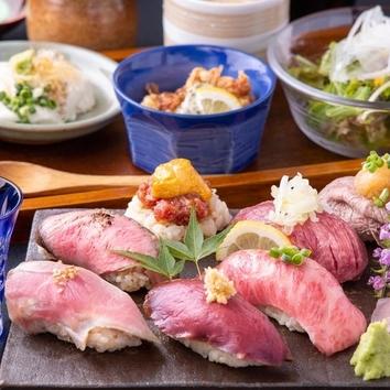 [毎月28~30日限定]肉の日スペシャルコース9品(通常4,000円相当)