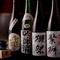 和食の味を引き立ててくれる、酒屋厳選の豊富な日本酒