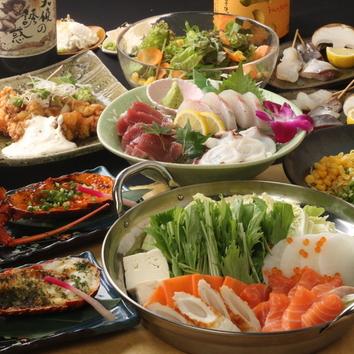 季節の彩りコース[魚介10種]10品3,500円