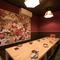 創作和食と豊富な日本酒を楽しめる、和モダンな空間