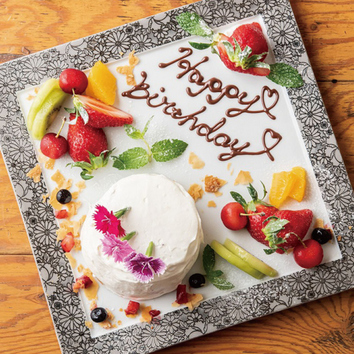 【人気宴会】◆日本酒29銘柄&ワイン10種飲放付◆『Kai』コース