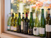 日本ワインもバリエーション豊富