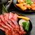 焼肉 肉八 東花園店