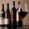 気軽に楽しめるグラスワインも多数! 世界各国の魅力銘柄が集う