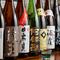 厳選日本酒10種に宮城の地酒8種。納得のラインナップ