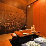 掘りごたつ式座敷席の個室は、こぢんまりとした和空間