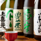全国から厳選された地酒が常時6~8種類と豊富