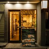 東銀座駅徒歩3分のところにある【博多慶州 銀座店】