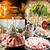 九州食材と個室酒場 九州九州 - kusukusu - 新宿東口駅前店