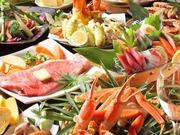 海鮮と旬彩 個室居酒屋 魚喜 新宿本店