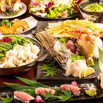 【個室宴会】2H飲み放題+料理8品コース 5000円→4000円