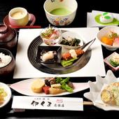 美味しさのみならず、美しさにも心躍る『京のおばんざいランチ』