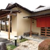 日本家屋の風格が漂う店