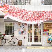 子供食堂も営むカフェ&バー