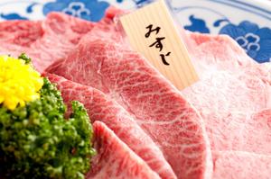 肉好きの方にこそ食べて頂きたい、独特食感の希少部位『みすじ』