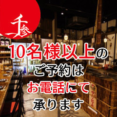0006105103J1.jpg