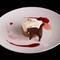 甘酸っぱさと濃厚でまろやかチーズが織りなす『梅とマスカルポーネのタルト』