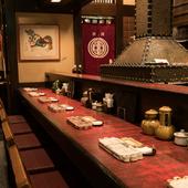 昭和風情を感じる落ち着いた空間で、贅沢な時の流れを感じる