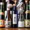 和食に合う日本酒は、全国各地から厳選仕入れ
