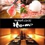 ラム肉とたんしゃぶ itsumo