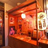 『お子様セット』も用意、ファミリーで満足できる大衆酒場