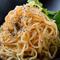 ひと味違った辛さへのアプローチ『汁なし担担麺』