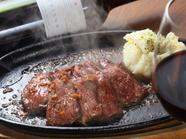 肉好き必見『牛ハラミステーキ』