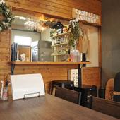 居心地よく、温かい雰囲気のオシャレな空間が広がる店内