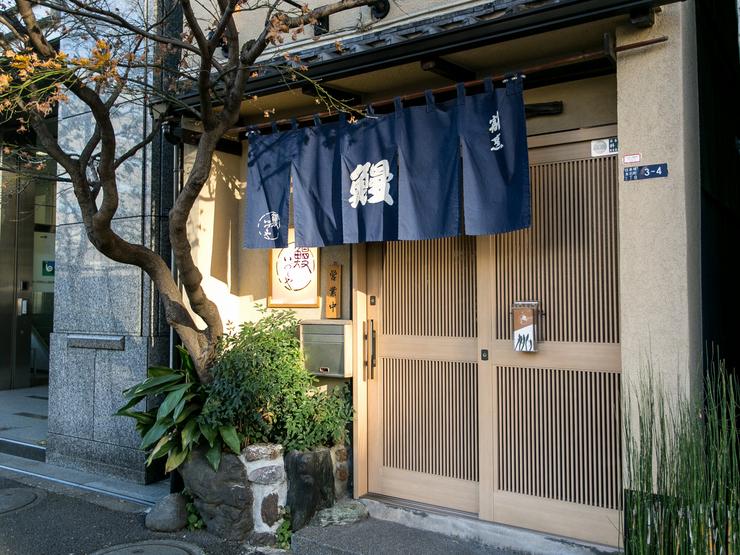 日本橋いづもや本店