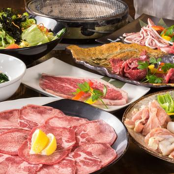 豊富なお肉を堪能!焼肉満喫3,850円コース